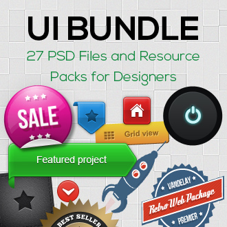UI Bundle